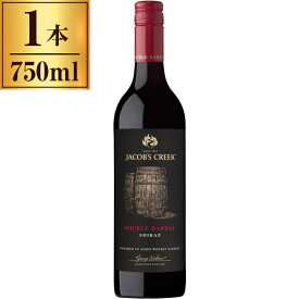 ジェイコブス・クリーク ダブル・バレル シラーズ 750ml 【オーストラリア 赤ワイン】
