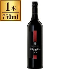 マクギガン ブラックラベル シラーズ 750ml Mcguigan 【 オーストラリア 赤 ワイン フルボディ デイリー プロデューサーオブザイヤー ベストワインメーカー 】