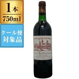 [1984] シャトー・コス・デストゥルネル/サンテステフ 750ml Chateau Cos d'Estournel 【 赤ワイン ボルドー メドック 格付けシャトー 2級 】