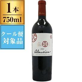 [2002] アルマヴィヴァ 750ml Almaviva Baron Philippe de Rothschild 【 チリ 赤ワイン コンチャ イ トロ バロン フィリップ ムートン ロートシルト 】 ギフトプレゼント 誕生日 誕生年 記念日 お祝い バースデー