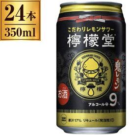 檸檬堂 鬼レモン 350ml ×24 コカ・コーラ