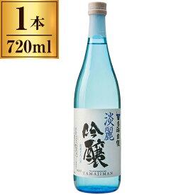 石川酒造 多満自慢 淡麗吟醸 720ml