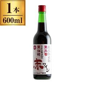 CH勝沼 無添加・無補糖 赤ワイン 中口 600ml