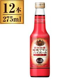 合同酒精 東京浪漫 電気ブランハイボール ドライコーラ 275ml ×12