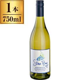 ストーンベイ ソーヴィニヨン・ブラン 750ml 【 ニュージーランド NZ 白ワイン 辛口 マールボロ 】