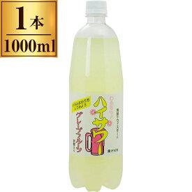 博水社 ハイサワー グレープフルーツ PET 1000ml