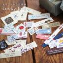 ●(ゆうパケット便 送料 無料 )Pres-deオリジナルハンドメイドタグ 福袋セット 600円/1セット【 ハンドメイド タグ …