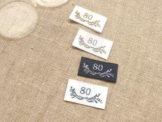 """Pres 德原叶图案大小 4 包""""大小 80 厘米 ~ 选择""""♦ 工艺刺绣标签可以用作孩子的手工作品的点、 婴儿和儿童的服装标签是从 120 厘米。"""