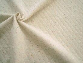 広幅カラフルネップ キルトニット無地《生成り》■カラフルなネップの糸を使用した、キルトニット生地です♪コートやブルゾン、パーカーなどのアウターにおすすめです!