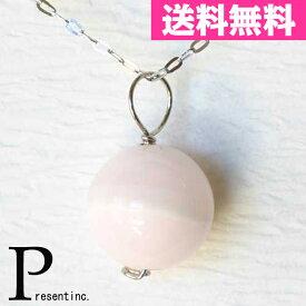 ピンクカルサイト K10 ゴールド 天然石 ペンダントトップ 02P18Jun1