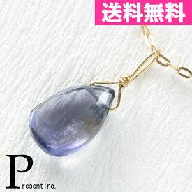 アイオライト K10 ゴールド 天然石 ペンダントトップ 02P18Jun1