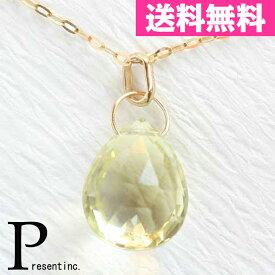 レモンクォーツ K10 ゴールド 天然石 ペンダントトップ 02P18Jun1