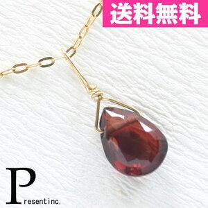 タンドールガーネット K10 ゴールド 天然石 ペンダントトップ 02P18Jun1