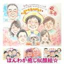 傘寿 祝い プレゼント 80歳 お祝い 80代 父 母 両親 男性 女性 米寿 お祝い 祖父 祖母 88歳 半寿 ギフト 贈り物 黄色 …