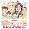 傘寿 祝い プレゼント 80歳 お祝い 80代 父 母 両親 男性 女性 米寿 お...
