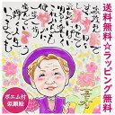 喜寿 祝い 喜寿祝い お祝い プレゼント 贈り物 女性 男性 77歳 父 母 喜寿のお祝い 名前詩作成 名前 ポエム 詩 ネーム…
