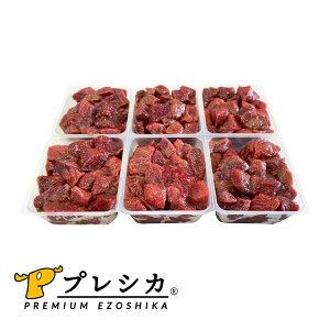 【鹿肉 ロースブツ切り小分けタイプ 3kg 約42g×72個】北海道産 無添加 鹿肉 ドッグフード 鹿肉 犬用 生肉 ドッグフード 無添加 ジビエ ペットフード ご飯 ごはん おやつ 餌