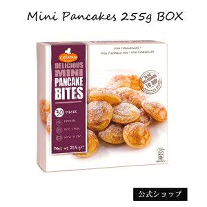 【冷凍】ミニパンケーキ 255g (30~34個入り)美食の国ベルギー産 ひとくちサイズ カフェ風 オシャレ