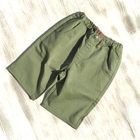 スタジオミニ 5分丈パンツ G35104