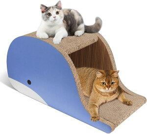 猫爪とぎ オシャレ 大型 つめとぎ クジラ版猫ハウス 安定 頑丈 無臭 強化ダンボール 高密度 防寒 サイズ61×31×31 cm