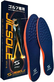 JICSOLE ジクソール ゴルフ専用インソール スイング軸安定 スライス フック ダフリ トップ防止 疲労対策