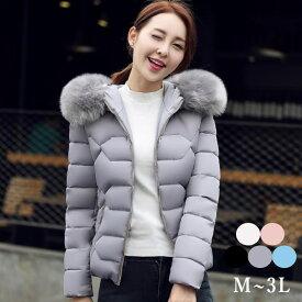 防寒 ダウンコート ベンチコート 中綿コート フード付き タイト ジャケット  コート ダウンジャケット ショート丈 大きいサイズ オーバーサイズ 温かい 軽量 冬  M L LL 3L