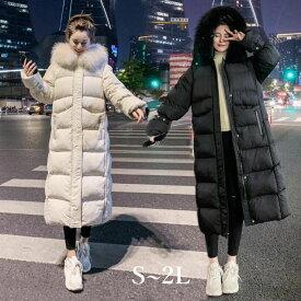 ロング中綿コート 中綿コート ロングダウンコート ベンチコート アウター コート 中綿ジャケット ロングコート フード付き ファー付き 大きいサイズ  温かい 軽量 防寒 冬 S M L 2L