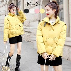 スタンドカラー 防寒 ダウンコート ベンチコート 中綿コート ジャケット コート ダウンジャケット ショート丈 フード付き 大きいサイズ オーバーサイズ 温かい 軽量 冬  M L LL 3L 4L 5L 6L 7L