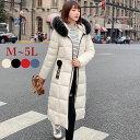 ダウンロングコート 中綿コート ベンチコート アウター コート ダウンジャケット ロングジャケット フード付きファー付き 超ロング 大きいサイズ  あったか 軽量 防寒 冬 M L 2L 3L 4L 5L