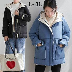 防寒 中綿コート ダウンコート スタンドカラー ベンチコート 中綿ジャケット ジャケット コート ダウンジャケット フード付き ショート丈  大きいサイズ オーバーサイズ 大きめ 温かい 軽量 冬  L 2L 3L