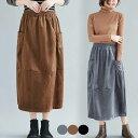 コーデュロイスカート コーデュロイ ポケット付き ウエストゴム Aラインスカート スカート 膝丈 ミディアム ロング ゆったり 大きめ オーバサイズ 体型カバー 楽ちん  ハイウエスト