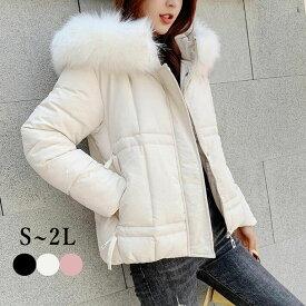防寒 ダウンコート ベンチコート 中綿コート ジャケット  コート ダウンジャケット ショート丈 ファー付き フード付き 大きいサイズ オーバーサイズ 温かい 軽量 冬 S M L LL