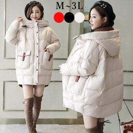 中綿コート 防寒 ダウンコート ベンチコート ジャケット  コート ダウンジャケット ミディアム 膝丈 ショート丈 フード付き 大きいサイズ オーバーサイズ 温かい 軽量 冬 M L LL 3L