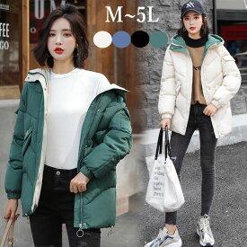 防寒 ダウンコート ベンチコート 中綿コート ジャケット コート ダウンジャケット ショート丈 フード付き 大きいサイズ オーバーサイズ 温かい 軽量 冬  M L 2L 3L 4L 5L