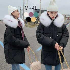防寒 ダウンコート ベンチコート 中綿コート ジャケット  コート ダウンジャケット フード付き ファー付き ミディアム丈 ロング  大きいサイズ オーバーサイズ 温かい 軽量 冬 M L LL 3L 4L