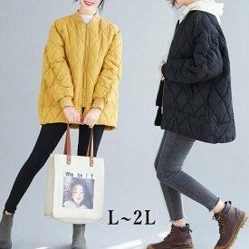 防寒 ダウンコート ベンチコート 中綿コート ジャケット  コート ダウンジャケット ショート丈 フード付き 大きいサイズ オーバーサイズ 温かい 軽量 冬  L LL
