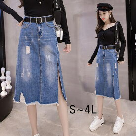 ダメージデニムスカート デニムスカート ダメージ加工 スカート ダメージスカート Aライン スリット 細身 美脚 デニム 大きいサイズ レギパン レディース 9分丈 S M L 2L 3L 4L