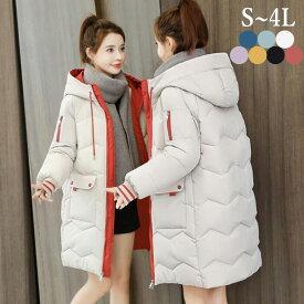 スタンドカラー 中綿コート ジャケット 綿入れ フード付 ダウン コート ミディアム丈 ロングコート 大きいサイズ オーバーサイズ 温かい 軽量 防寒 冬 S M L LL 3L 4L