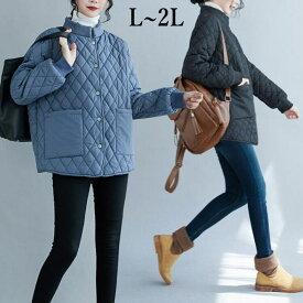 キルティング 防寒 中綿コート 綿入れ コート ジャケット ポケット付き ショート丈 大きいサイズ オーバーサイズ レディース 温かい 軽量 冬  L LL