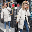 防寒 ダウンコート ベンチコート 中綿コート ジャケット  コート ダウンジャケット ロング丈 ミモレ丈 紐 フード付き ファー付き 大きいサイズ オーバーサイズ 温かい 軽量 冬 M L LL 3L 4L