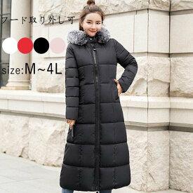 ダウンロングコート ベンチコート アウター コート ダウンジャケット 中綿コート ロングジャケット フード付きファー付き 超ロング 大きいサイズ  あったか 軽量 防寒 冬 M L 2L 3L 4L