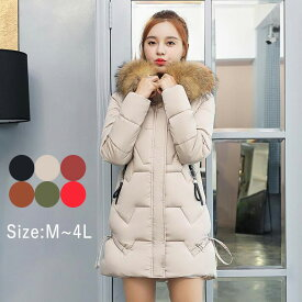 防寒 ダウンコート ベンチコート 中綿コート ジャケット  コート ダウンジャケット ロング ショート フード付き ファー付き 大きいサイズ オーバーサイズ 温かい 軽量 冬 M L LL 3L 4L