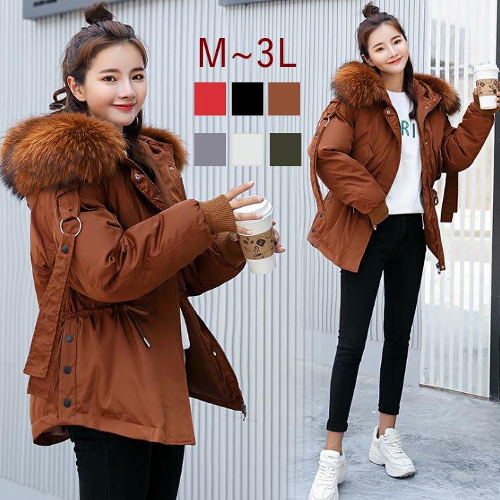 防寒 ダウンコート ベンチコート 中綿コート ジャケット  コート ダウンジャケット 紐 フード付き ファー付き 大きいサイズ オーバーサイズ 温かい 軽量 冬 M L LL 3L