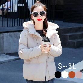 防寒 中綿コート ダウンコート ジャケット  コート ダウンジャケット フード付き ボリュームネック 大きいサイズ オーバーサイズ 温かい 軽量 冬 S M L LL 3L