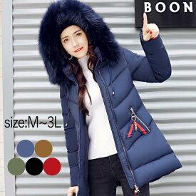 防寒 中綿コート ベンチコート ダウンコート ジャケット  コート ダウンジャケット ロング フード付き ファー付き 大きいサイズ オーバーサイズ 温かい 軽量 冬 M L LL 3L 4L