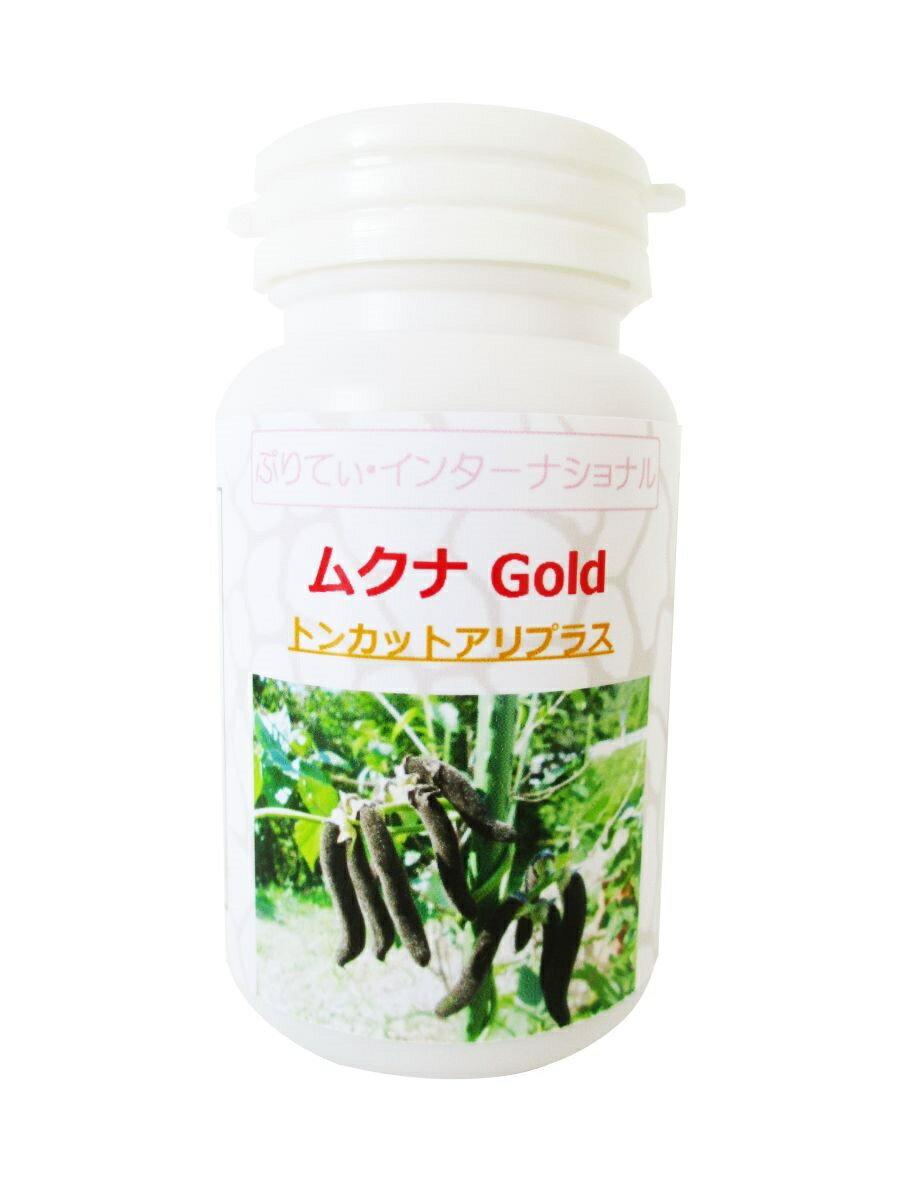 ムクナ Gold (トンカットアリプラス) 30日分 (120粒) Newパッケージ