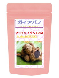 クラチャイダム Gold(トンカットアリプラス)60粒