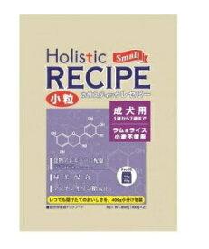ホリスティックレセピー ラム&ライス 成犬 小粒6.4kg【成犬用/1歳から7歳まで】