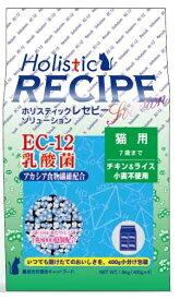 ホリスティックレセピー EC-12 猫用 1.6kg【7歳まで】【Holistic RECIPE】【キャットフード/ペットフード/ドライフード/cat/猫】