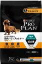 プロプラン ドッグ【小型犬/成犬用】チキン ほぐし粒入り 7kg【ピュリナ プロプラン】【ドッグフード/ドライフード】